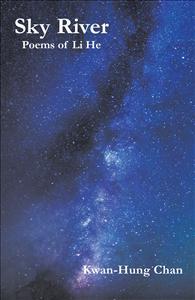 Sky_River.jpg